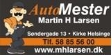 Sponsor 04